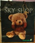 盛裝EVA Bear的袋子, 也好可愛!