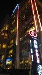 典華幸福大樓夜間不斷變化顏色的燈光秀