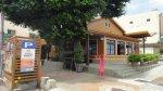 鹿港鎮南區旅遊服務中心