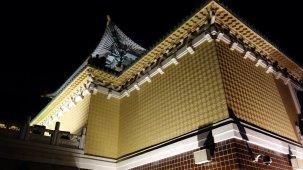 故宮正館一景11.jpg2