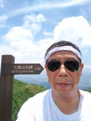 終於到達七星山的東峰